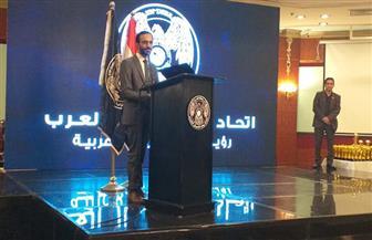 اتحاد رواد الأعمال العرب يدشن صندوقا ومكتبة إلكترونية لدعم البحث العلمي فى مصر| صور