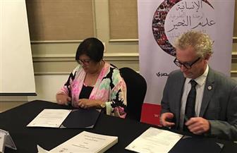 الهلال والصليب الأحمر يقدمان الدعم  لمتضرري الحرب من خلال بروتوكول تعاون  صور