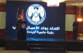 منتدى رواد الأعمال العرب يشيد بخطة الرئيس السيسي الاقتصادية