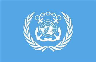 مصر تفوز بعضوية مجلس المنظمة البحرية الدولية الفئة «C»