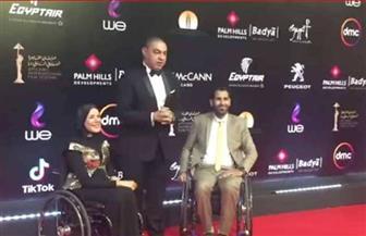 لفتة إنسانية في حفل ختام مهرجان القاهرة السينمائي