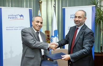 بروتوكول تعاون بين مؤسسة الأهرام وبنك الكويت الوطني- مصر   صور