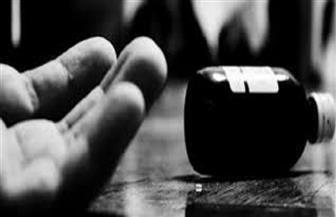 """طالبة ثانوي تقدم على الانتحار في الغربية بتناول """"حبة الغلال السامة"""""""