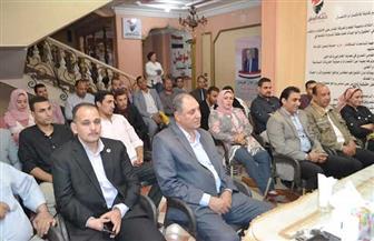 حزب حماة الوطن ينظم سلسلة محاضرات للتوعية بدور الأحزاب والمشاركة السياسية