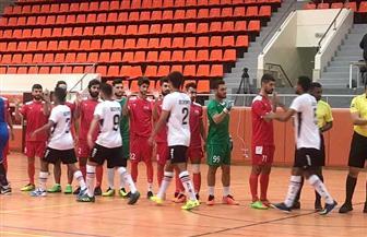 منتخب جامعات مصر يتصدر مجموعته في بطولة التسامح لكرة الصالات| صور