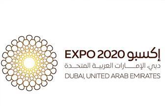 «التجارة» تستضيف اجتماع اللجنة الوطنية التنسيقية لتنظيم مشاركة مصر بمعرض اكسبو دبي 2020