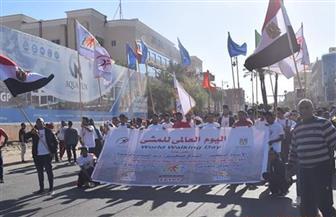 في اليوم العالمي للمشي.. انطلاق ماراثون بمشاركة 650 طالبا وطالبة في الغردقة| صور