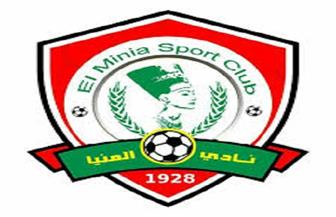المنيا يفوز على الدرب الأحمر برباعية في دوري الصالات