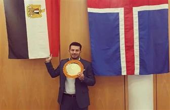 أحمد عدلي يتوج بذهبية مونديال الشباب للشطرنج بأيسلندا