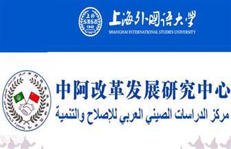 وفد إعلامي سوداني يزور مركز الدراسات الصيني العربي للإصلاح والتنمية