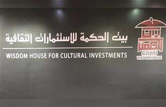 """""""بيت الحكمة"""" الممثل العربي في مجال الصناعات الثقافية بمعرض الصين الدولي للاستيراد بشنغهاي"""