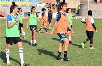 منتخب الكرة النسائية يدخل معسكره المغلق اليوم