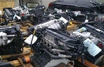 ضبط 12 ألف قطعة غيار سيارات مغشوشة وعلامات تجارية مزورة داخل مصنع بالغربية