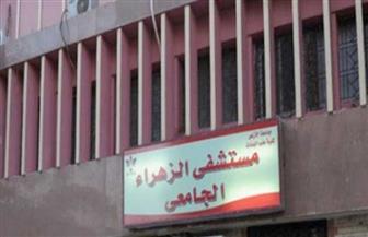 استقالة مدير مستشفى الزهراء الجامعي وخضوعه للعزل المنزلي