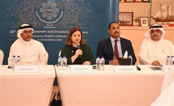 البحرين تستضيف الدورة الـ18 من مؤتمر أصحاب الأعمال والمستثمرين العرب الأسبوع المقبل