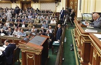 """""""البرلمان"""" يوافق على إعفاء العاملين بهيئة المتحف المصري الكبير من الالتزام بالحد الأقصى للأجور"""