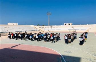 انطلاق النسخة الثالثة لمهرجان التميز الرياضي بجامعة مطروح|صور