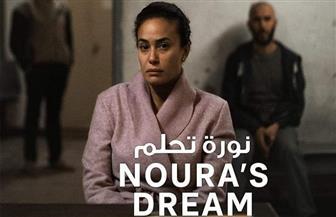 """ماذا قالت صاحبة القصة الحقيقية لـ فيلم """"نورة تحلم"""" بعد بكاء هند صبري بمهرجان قرطاج ؟   فيديو"""