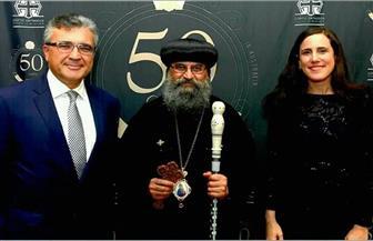 احتفالية بمناسبة اليوبيل الذهبي لبدء نشاط الكنيسة القبطية الأرثوذكسية في أستراليا | صور