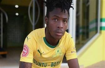 «باكاماني» يبدي حزنه لغيابه عن أمم إفريقيا تحت 23 عامًا
