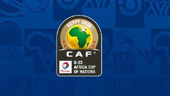 مواعيد مباريات اليوم السبت ببطولة أمم إفريقيا تحت 23 عاما