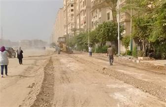 تطوير ميدان المطبعة في حي دار السلام