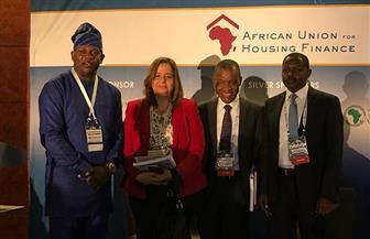 إشادة ببرنامج الإسكان الاجتماعى المصرى فى المؤتمر الـ35 للاتحاد الإفريقي لتمويل الإسكان | صور
