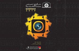 افتتاح الدورة العاشرة لصالون النيل الضوئي بمتحف مختار.. الخميس | صور