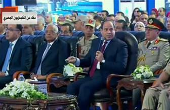 الرئيس السيسي: شبكة الطرق الجديدة ليست ترفا وإنما شرايين جديدة أمام الاستثمار