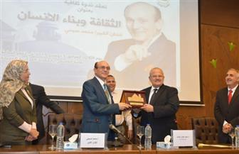 محمد صبحي لطلاب جامعة القاهرة: الثقافة أهم عناصر تحقيق الكرامة والعدالة للمجتمع   |    صور