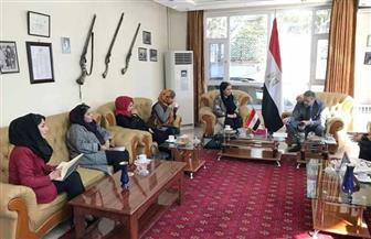 سفير مصر في كابول يستقبل وفدا من «غرفة تجارة وصناعة سيدات أفغانستان»