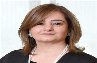 البحرين تستضيف منتدى رواد الأعمال ومؤتمر المستثمرين العرب.. الإثنين