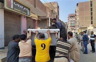 رفع وإزالة 581 حالة إشغال في حملة ببني سويف | صور