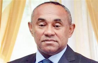 أحمد أحمد: لم أحسم موقفي من الترشح للاتحاد الإفريقي