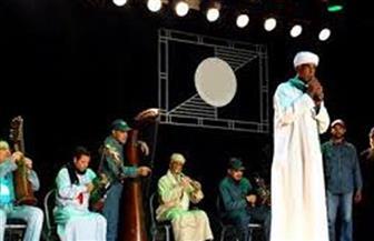 فرقة النيل للإنشاد الديني في احتفالية بمركز طلعت حرب الثقافي.. غدا