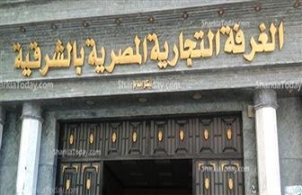 غرفة الشرقية توقع بروتوكول تعاون مع الأكاديمية العربية للعلوم والتكنولوجيا