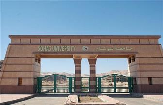 976 مرشحا بالقوائم النهائية لانتخابات اتحاد الطلاب في جامعة سوهاج