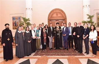 البابا تواضروس يستقبل وفدا من الكنيسة الإنجيلية الألمانية | صور