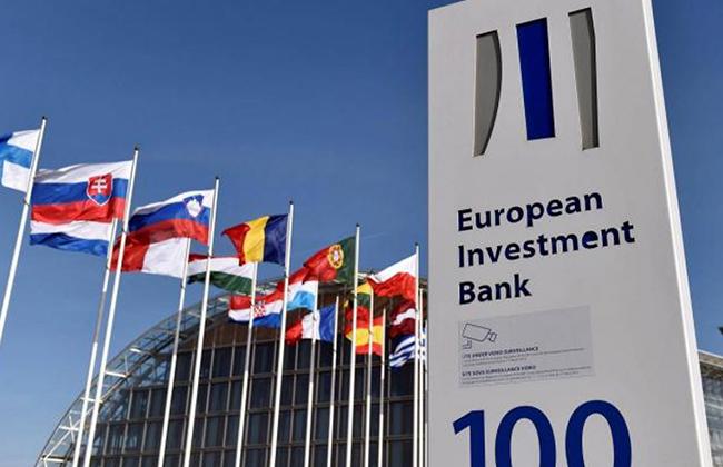 وزارة السياحة تبحث مع البنك الأوروبي لإعادة الإعمار والتنمية سبل التعاون المشترك -