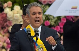 بلومبرج: استقالة وزير الدفاع الكولومبي