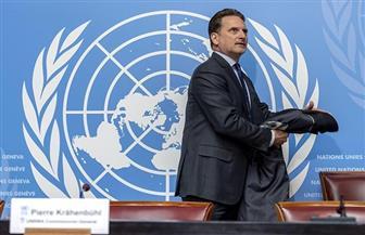 استقالة المفوض العام للأونروا على خلفية تحقيق داخلي حول استغلال السلطة