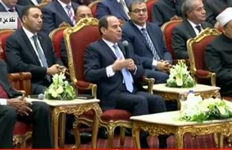 الرئيس السيسي يطالب وزير الأوقاف بتنظيم مؤتمر عام حول الفكر الديني .. ووعد بحضوره