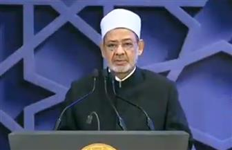 نص كلمة الإمام الأكبر خلال الاحتفال بالمولد النبوي الشريف