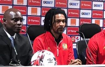 ريجوبرت سونج: سعيد بمستوى لاعبي الكاميرون أمام غانا