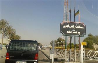 إعادة فتح معبر رأس جدير بين ليبيا وتونس