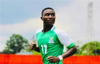 لاعب منتخب زامبيا: لن نتأثر بغياب هذا الثلاثي وسنلعب بكل قوة