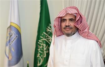 الرئيس السيسى يمنح وسام العلوم والفنون لأمين عام رابطة العالم الإسلامي