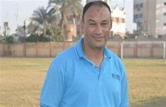 طارق السكران مديرا فنيا للمنيا خلفا لسمير كمونة