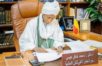 """رئيس """"الأعلى للشئون الإسلامية"""" بتشاد: عندما نحظى بقيادة رشيدة مثل الرئيس السيسي فنحن على الطريق الصحيح"""