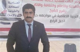 الأمين العام المساعد للجنة النقابية بمؤسسة الأهرام: هذه آليات مواجهة العمال لحروب الجيل الرابع| صور